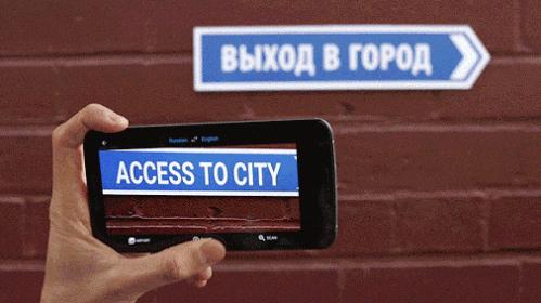 google-translate-language-gbg